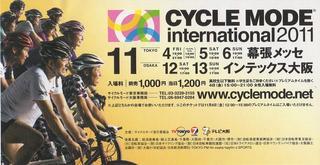 cyclemode2011.JPG